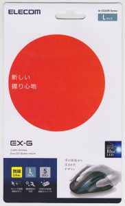 エレコム M-XG2DB 03