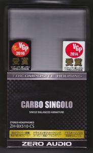 ZERO AUDIO CARBO SINGOLO ZH-BX510CS 01