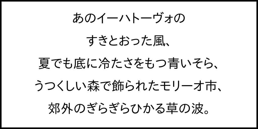 Takao Pゴシックのサンプル