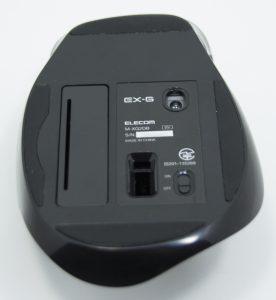 エレコム M-XG2DB 05