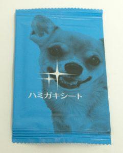 犬の歯磨きシート