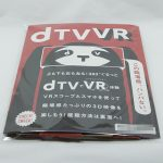 dTV VRスコープ